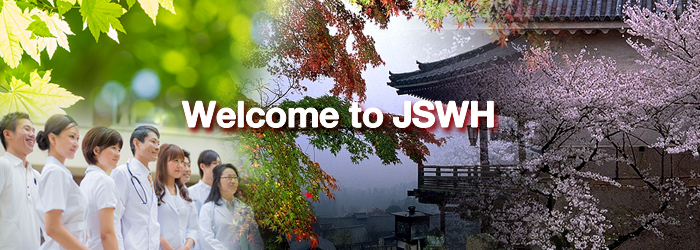 Welcome to JSWH